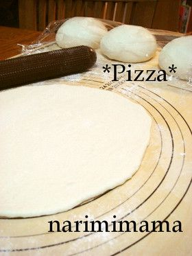 パン派もクリスピー派も納得♪ピザ生地