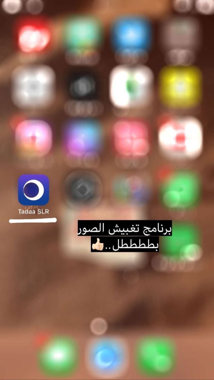 Pin By Renad On تطبيقات Application Iphone App Pictures Iphone Photo Editor App