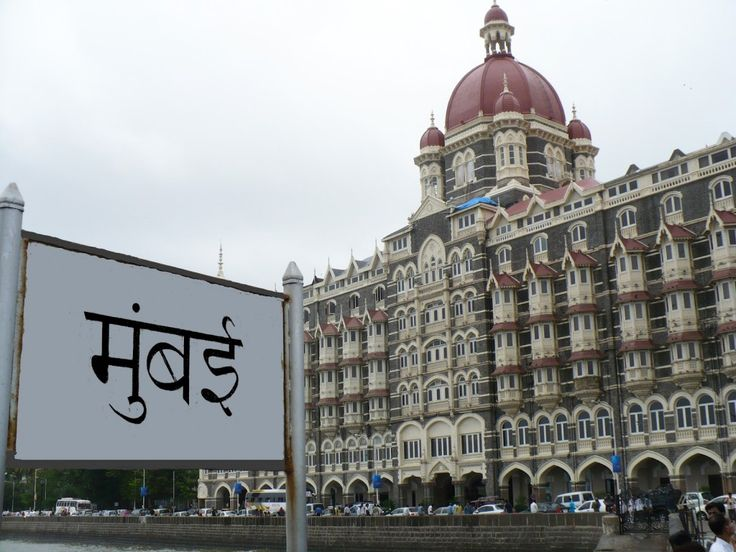 7 Amazing Novels About The City Of Dreams, Mumbai