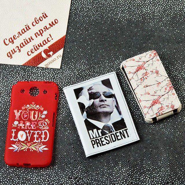 Чехлы для мобильных телефонов со своим дизайном 41