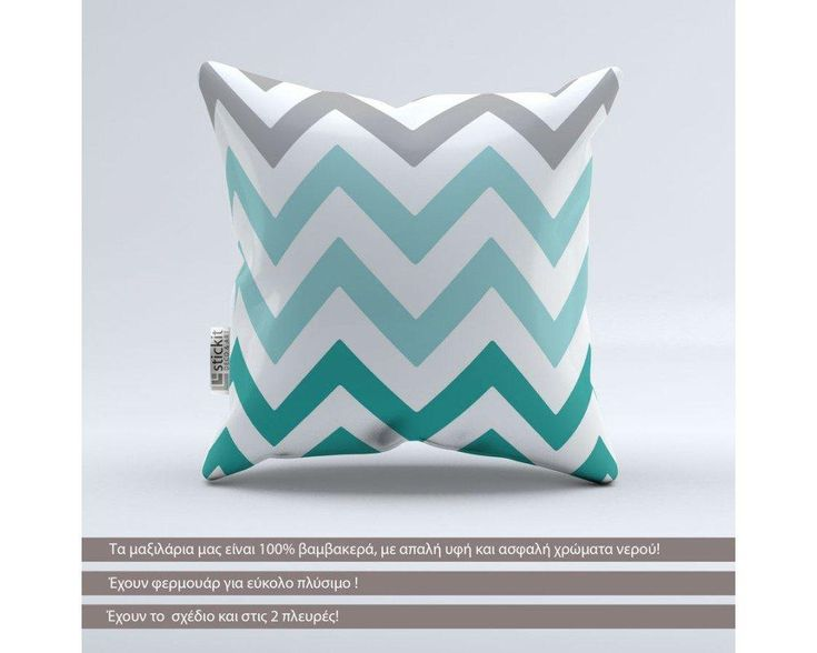 Chevron Bluish, διακοσμητικό μαξιλάρι,9,90 €,https://www.stickit.gr/index.php?id_product=18025&controller=product