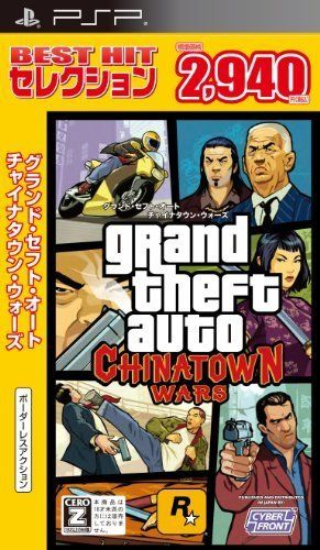 Grand Theft Auto: Chinatown Wars (PSP Best Hits) [Japan Import] by Rockstar Games. #Grand #Theft #Auto: #Chinatown #Wars #(PSP #Best #Hits) #[Japan #Import] #Rockstar #Games