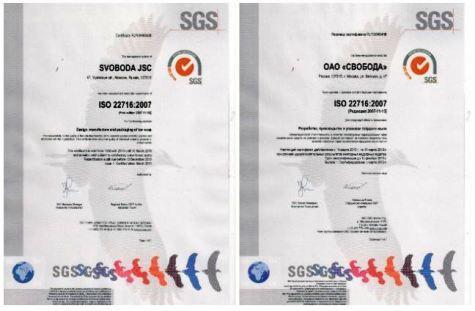 Производство мыла по GMP. Фабрика «Свобода» стала первым среди производителей твердого мыла в России обладателем международного сертификата качества GMP.  Успешно прошедшая в 2012 году сертификация ОАО «Свобода» на соответствие требованиям международного стандарта ISO 22716:2007 «Косметика. Надлежащая производственная практика (GMP)