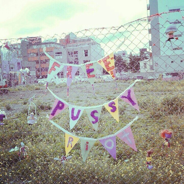Punk meets bunting. Keep up-to-date with the Amnesty campaign at http://amn.st/Nxyfqb #freepussyriot #pussyriot