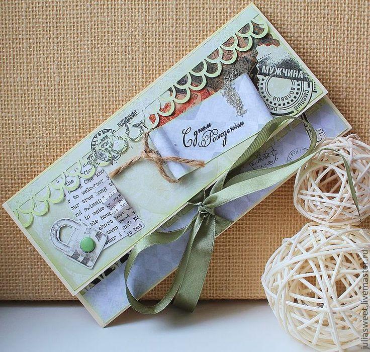 пролива открытка прикол для денег своими руками бабульки