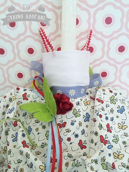 Πασχαλινή λαμπάδα Φορεματάκι (ανάγλυφη)
