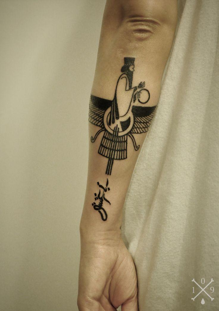 Persian god , geometry, strait lines ,symbol by Miss Sita || Persian text tattoo…