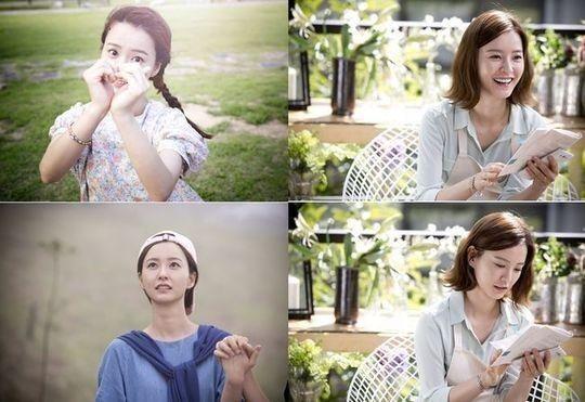연애의 발견 - 정유미