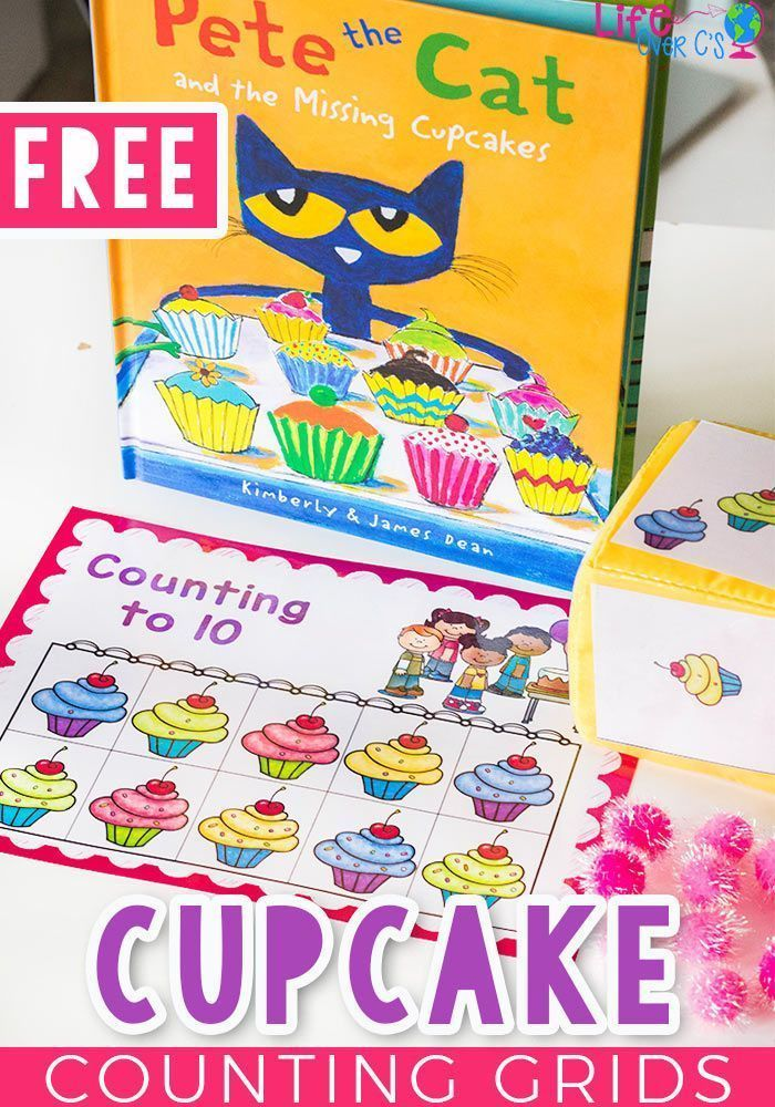 Get preschoolers excited about counting with this fun cupcake counting grid game set that goes perfectly with Pete the Cat and the Missing Cupcakes! Practicing counting skills is so much fun when you play a math game! via @lifeovercs