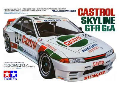 Boxart Nissan Skyline GT-R Gr. A 24113 Tamiya