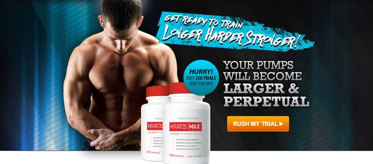 Kratos Max Pre Workout is the leading dietary supplement that has been developed to help males enhance their muscle building results and recover their sex-related wellness by boosting the degree of testosterone in body. The supplement properly raises the production of testosterone in body which subsequently increases your power as well as endurance to execute optimally both at health club and also on bed. Buy this supplement online from http://fitnessbiotics.com/kratos-max-reviews/