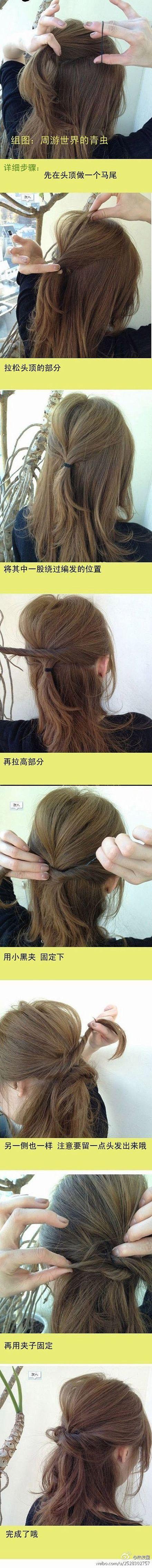 El niño arranca a él los cabellos como curar