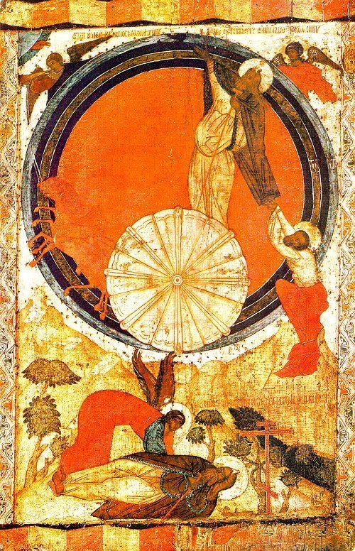 Огненное восхождение пророка Илии www.cartage.org. Северные письма, XVI в. ГТГ Москва 99.5 x 64 см.