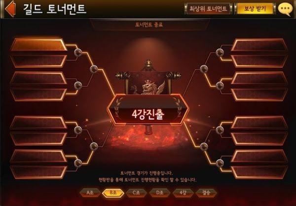 guild+tournament+seven+knights+korean.jpg (600×418)