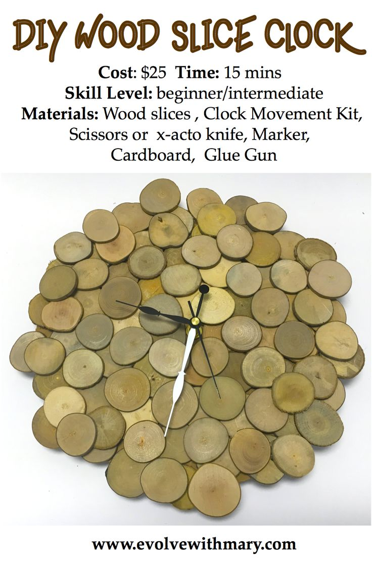 Learn how to create a DIY Wood Slice Clock in 15 minutes. This cool DIY project is easy to create and super affordable. The materials you'll need include: 100 mini wood slices,clock movement kit, scissors or x-acto knife, black marker, cardboard, and glue gun. Check out an instructional video on the the blog!  diy wood clock, diy clock, wood slice clock, diy clock tutorial