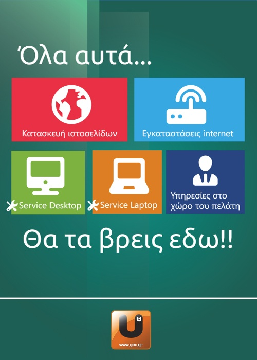 Poster Designs for U Shop Peristeri by Yannis Aggelakos, via Behance