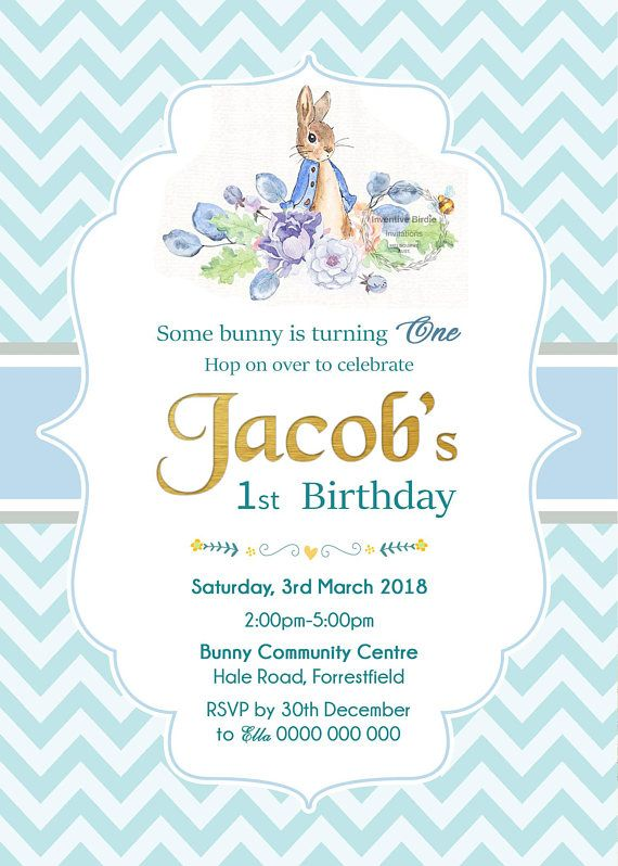 Peter Rabbit Invitation Peter Rabbit Invite Bunny Birthday