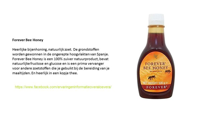 aloe vera forever bee honey