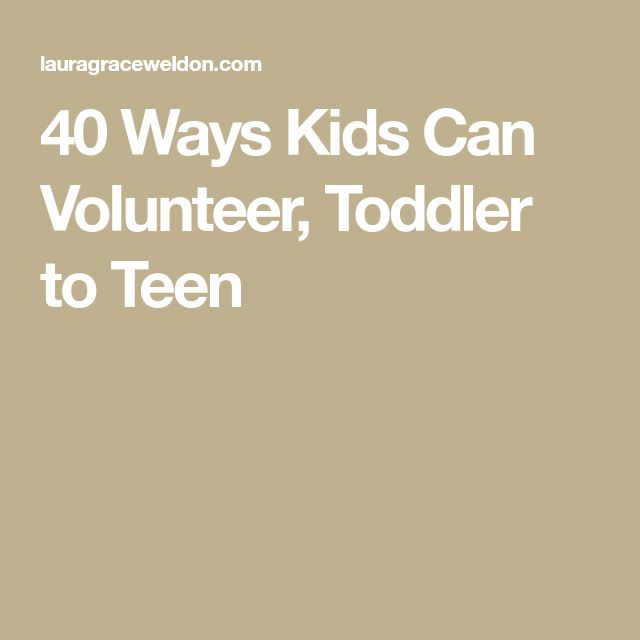 The 25+ best Teen volunteer ideas on Pinterest Volunteer ideas - how to write a resume for teens