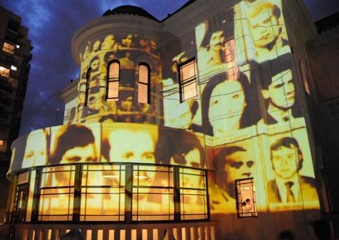 Museo de la Memoria - ciudad de Rosario - Argentina