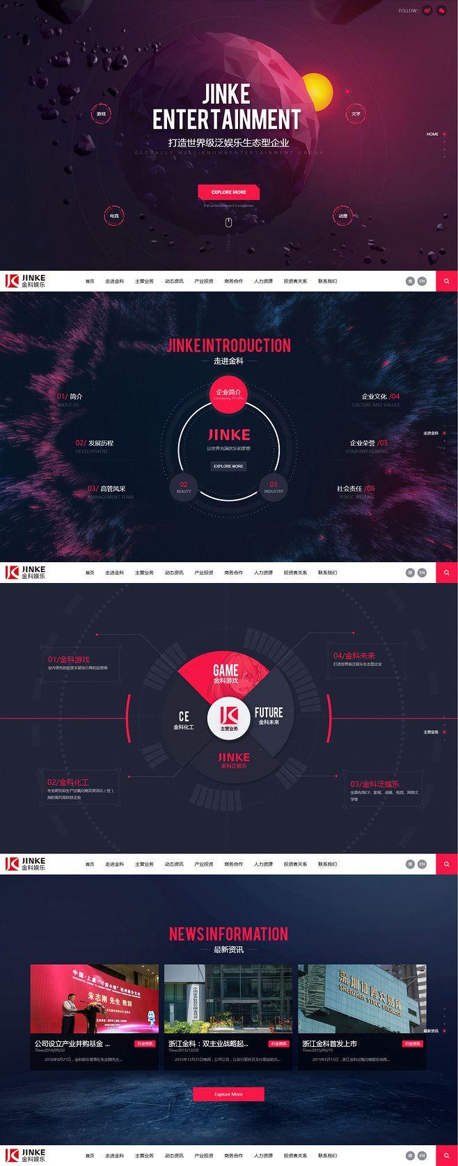 jinke-1