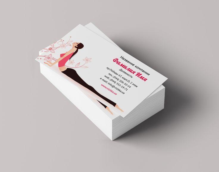 Новый бесплатный шаблон визитки. Если ты девушка, которая преподает йогу, фитнес, пилатес и т.д. - эта визитка для тебя!  http://www.vizitka.ua/katalog-dizainov/4955.htm