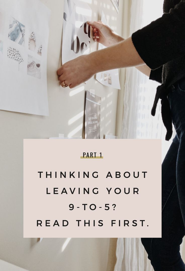 Thinking About Leaving Your 9-To-5? Read This First: Pt. 1