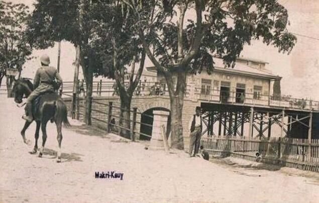 Bakırköy (Makrikoy) #oldphotos #istanbul #birzamanlar #istanlook