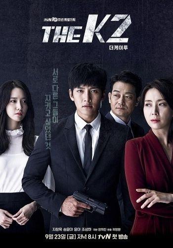 Film korea dating dna plus