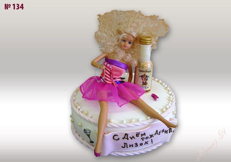 Торт на праздник, торт на день рождения, торт для девочки, торт для девушки, торт кукла, подарочный торт, торт в подарок #торт #купитьторт #заказатьторт #тортна заказ #праздничныйторт #тортнапраздник #торткукла #тортнаденьрождения #тортдевушке #тортженщине