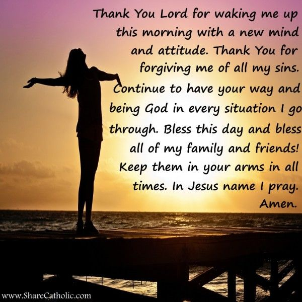 Thankful For A New Day Quotes: Thank You Lord For Waking Me Up This Morning With A New