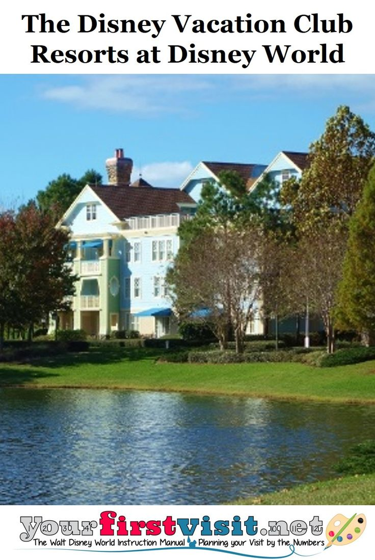 238 best disney vacation club images on pinterest disney the disney vacation club