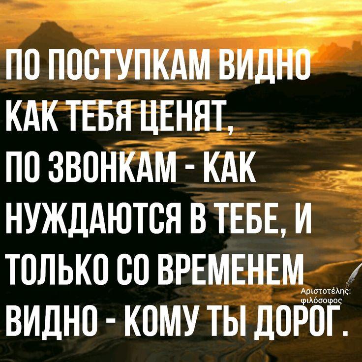 по поступкам видно как тебя ценят картинки вошел казахстанскую