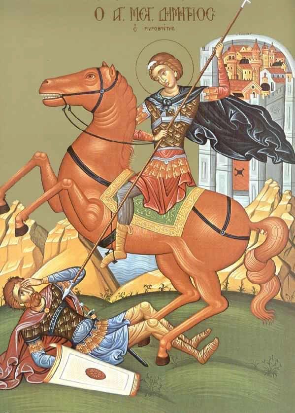 Saint Demetrios Greek Orthodox Icons