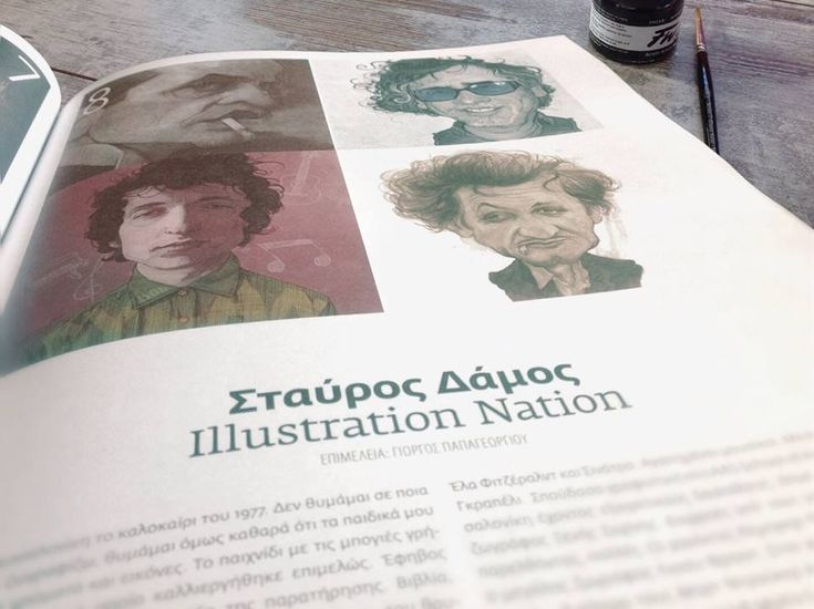soul magazine spread. Stavros Damos illustration Soul Magazine 77 designed by Aggelos Grontas