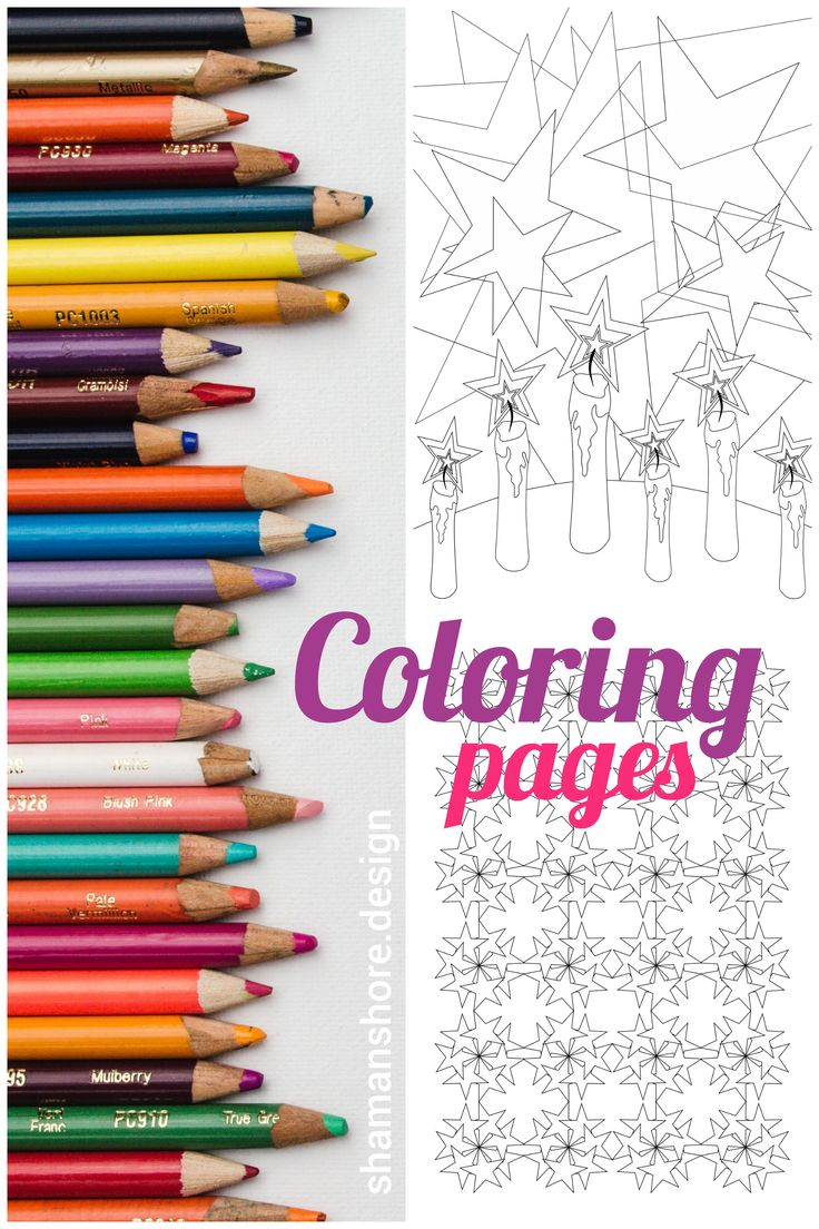 Creative Activity for Adults.Stars Coloring Pages for Grown Ups Printable,Coloring Book for Adults with Examples Digital Download, Coloring Pages Adult Simple, Libro de colorear, Malbuch, Livre de coloriage.