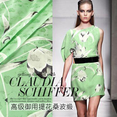2014 июля новый импортированы тяжелой нью-сплетенные шелковые ткани Sangpo сатин ткань одежды плинтуса снег фея вентилятор Nalan че