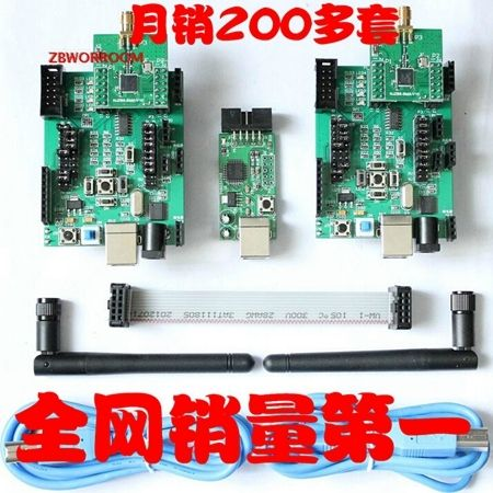 64.99$  Watch here - http://ali6tu.shopchina.info/go.php?t=32810595645 - zigbee cc2530 ZLL Communications development toolkit modules contiki and android 64.99$ #aliexpress