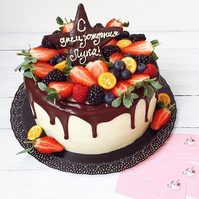 Вчера этот тортик украсил день рождения маленького малыша Мы желаем Луке крепкого здоровья, добра и чтобы радовал своих родителей каждый день своей счастливой улыбкой! #foodbookcake