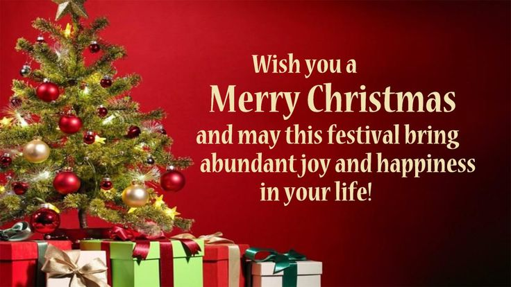 Merry Christmas Wishes, Messages & Greetings Images 2017