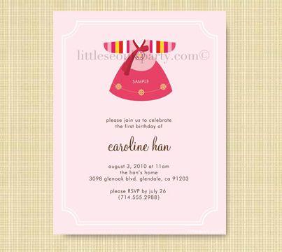 13 best dol 1st bday korean ideas images on pinterest dol invitations filmwisefo