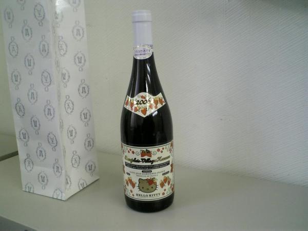 Hello Kitty sake rice wine