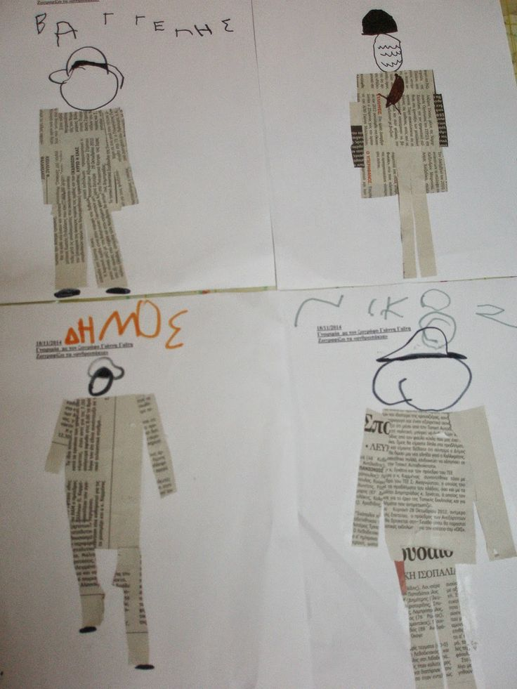 Με αφορμή το Πολυτεχνείο συνεχίσαμε τη γνωριμία μας με το ζωγράφο Γιάννη Γαϊτη. Οι δραστηριότητες που ακολούθησαν εντάσσονται και στο ...