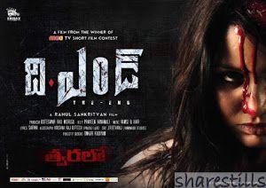 The End 2014 Telugu Horror Full Movie Online Watch HD - Telugu Horror Movies .In-Watch Full Length Free Online Telugu Horror,Devil,Ghost,Scary,soul,Deyyalu