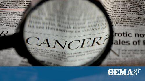 Σύμφωνα με τη μεγαλύτερη έως τώρα μελέτη -Τα στοιχεία της έρευνας αφορούσαν συνολικά σε πάνω από 37,5 εκατομμύρια ενήλικες και παιδιά που είχαν διαγνωσθεί με κάποιο από τα 18 συχνότερα είδη καρκίνου, τα οποία αποτελούν περίπου τα τρία τέταρτα όλων των διαγνωσμένων καρκίνων παγκοσμίως