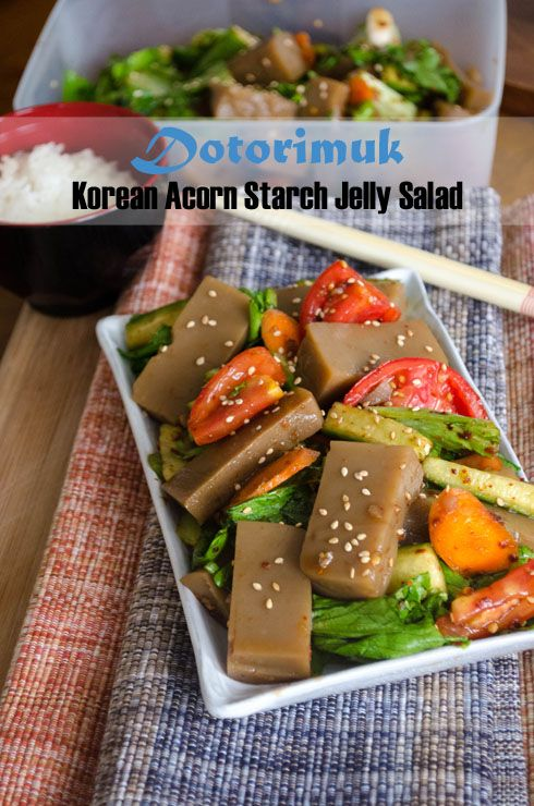 74 best vegan korean food images on pinterest korean food recipes dotorimuk korean acorn starch jelly forumfinder Gallery