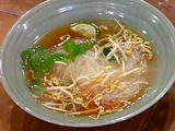 Pho Ga...  Delicious with Hoisin sauce on a cold day.