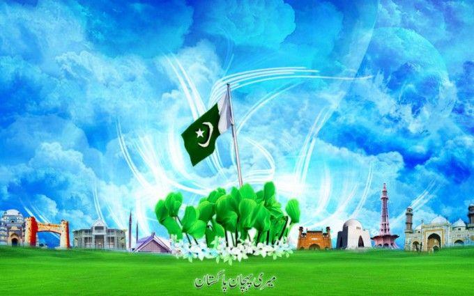 Pakistan Flag Wallpaper