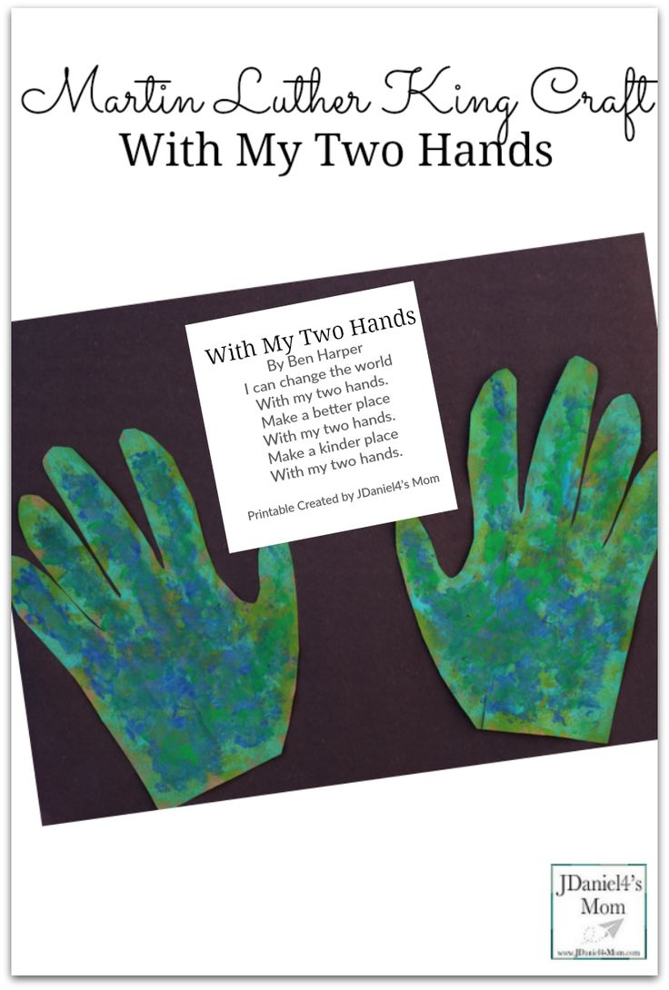 Martin Luther King Craft - With My Two Hands - This is what the completed craft looks like with the poem.