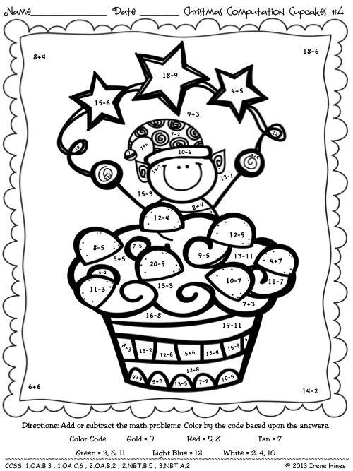 Christmas Math Activities Christmas Computation Cupcakes